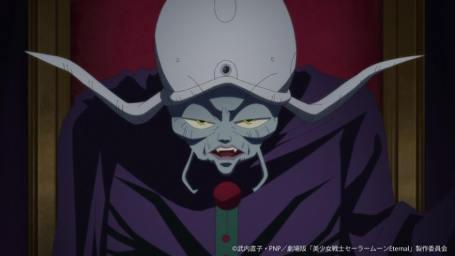 Sailor Moon Movie Clip Reveals Villain, Chance To Win Poster