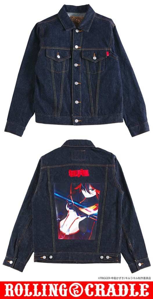 Rolling Cradle Kill la Kill Collection