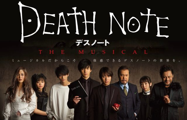 Hey, Remember When Death Note (Almost) Became a Broadway Musical?