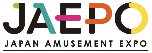 Japan Amusement Expo (JAEPO) 2021 Canceled Due to COVID-19