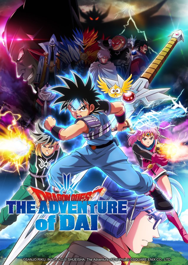 Crunchyroll and Hulu Will Have Dragon Quest Anime
