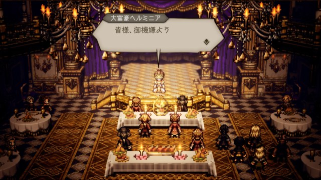 Octopath Traveler: Champions of the Continent Ruins a Console-Quality Mobile JRPG With Paywalled Gacha Story Content