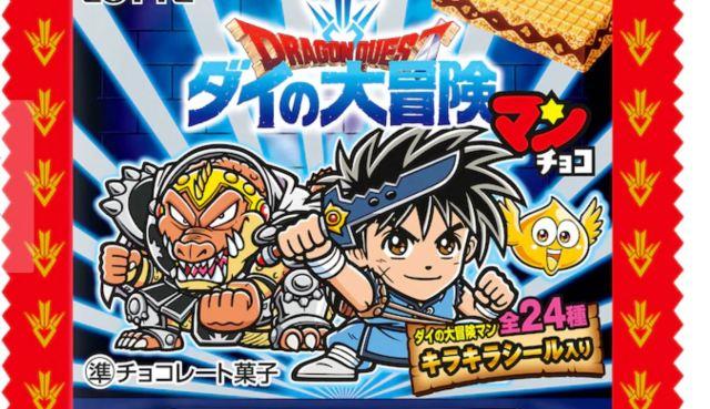 Bikkuriman Taps Dragon Quest: The Adventure Of Dai