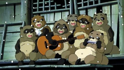 Pom Poko Guitar