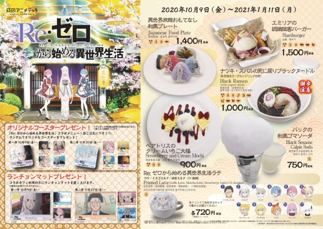 Re:Zero Pop-Up Cafe At Narita Airport