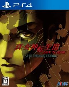 Shin Megami Tensei III Art PS4