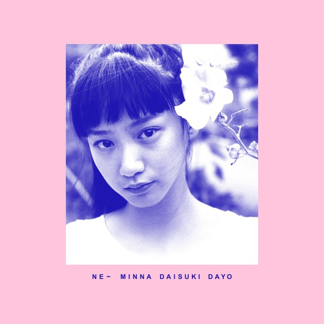 GING NANG BOYZ - Minna Daisuki Dayo