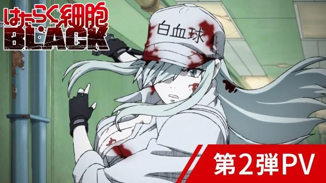 Cells At Work! Black Anime Screenshot