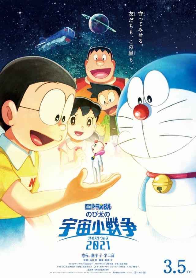 Next Doraemon Film Will Be Remake of 1985 Star Wars-ish Movie