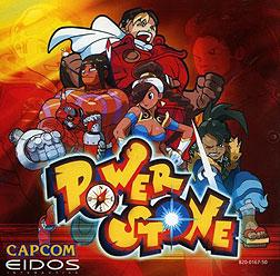 Power Stone Game