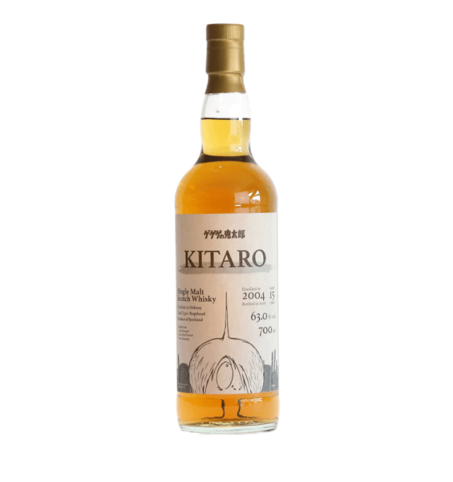 Gegege No Kitaro Whiskey Bottle