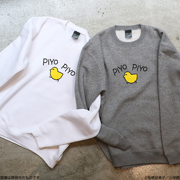 Piyo Piyo