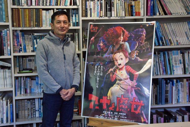 Goro Miyazaki and poster of anime film Earwig & The Witch (Aya to Majo)