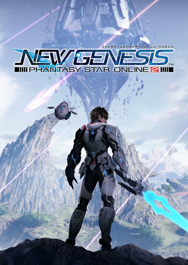 Phantasy Star Online 2: New Genesis Previewed With Release of Game's Opening Movie, New Visual