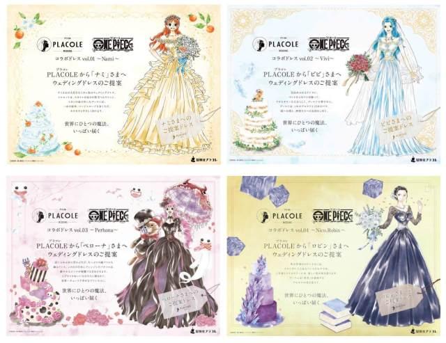 One Piece anime Wedding Dresses