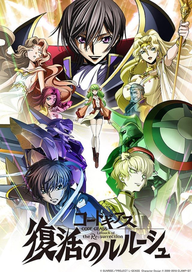 Code Geass: Lelouch of the Ressurection anime movie poster