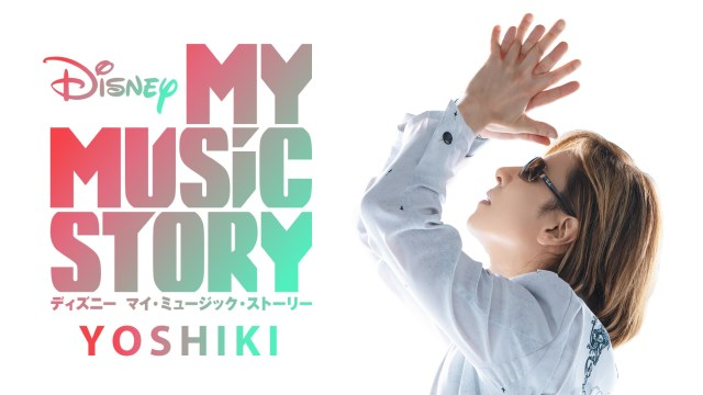 Disney My Music Story YOSHIKI logo image
