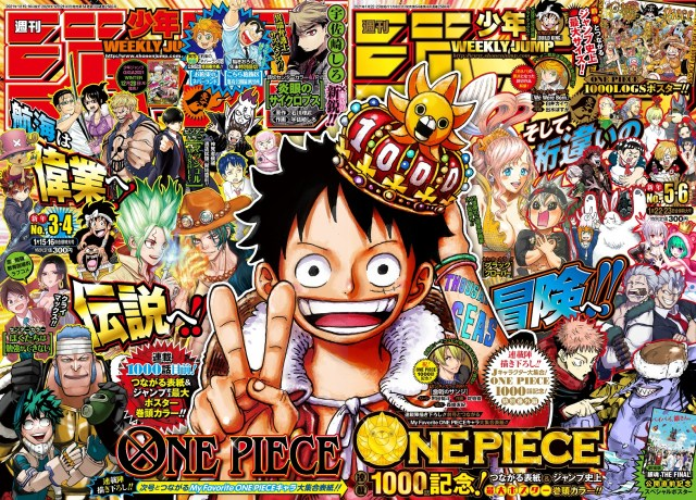 Weekly Shonen Jump first issue of 2021 (combined)
