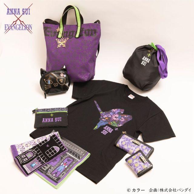 Eva x Anna Sui Unit 01