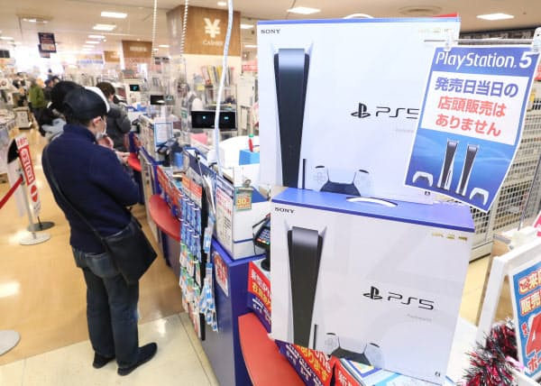 PS5 Sold Out sign in Japan