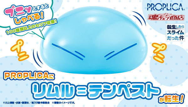 That Time I Got Reincarnated As A Slime by Proplica