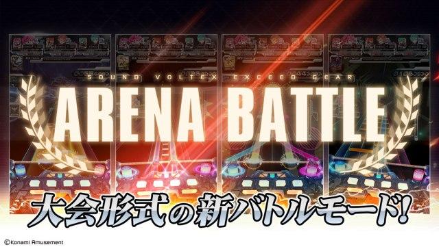 ARENA BATTLE Sound Voltex EXCEED GEAR