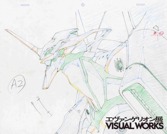 Evangelion Visual Works Exhibition
