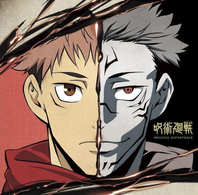 jujutsu kaisen anime soundtrack cover
