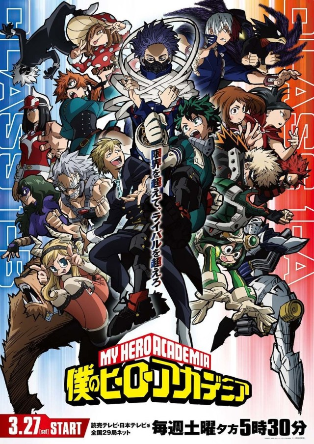 My Hero Academia Season 5 Anime Visual