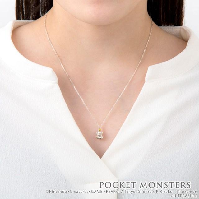 Psyduck Pokemon Necklace