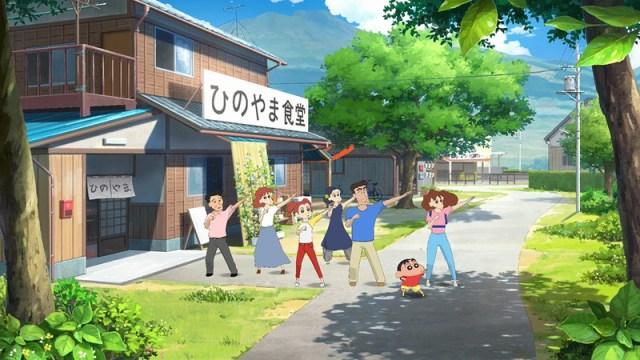Shinchan Game 3