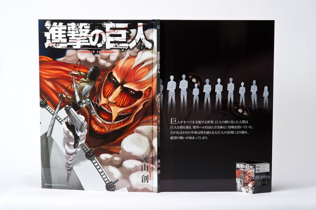 Attack on Titan Giant Manga TOP