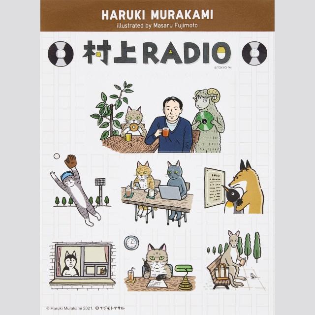 Murakami Uniqlo Stickers