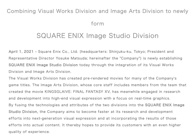 Square Enix Announcement