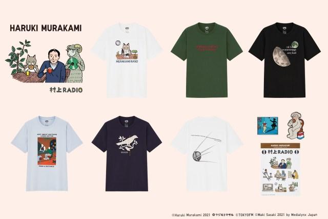 Uniqlo Haruki Murakami Collaboration