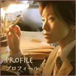 satoko takeichi