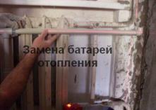 ремонт-квартиры-под-ключ-10