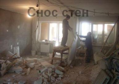 ремонт-квартиры-под-ключ-4