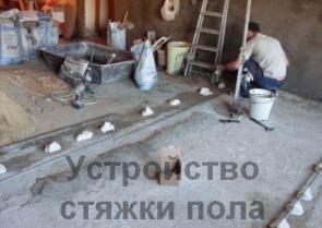ремонт-квартиры-под-ключ-6