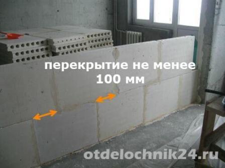 монтаж-пазогребневой-плиты-13