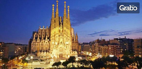 Предколедна екскурзия до Испания, Франция, Италия и Хърватия!