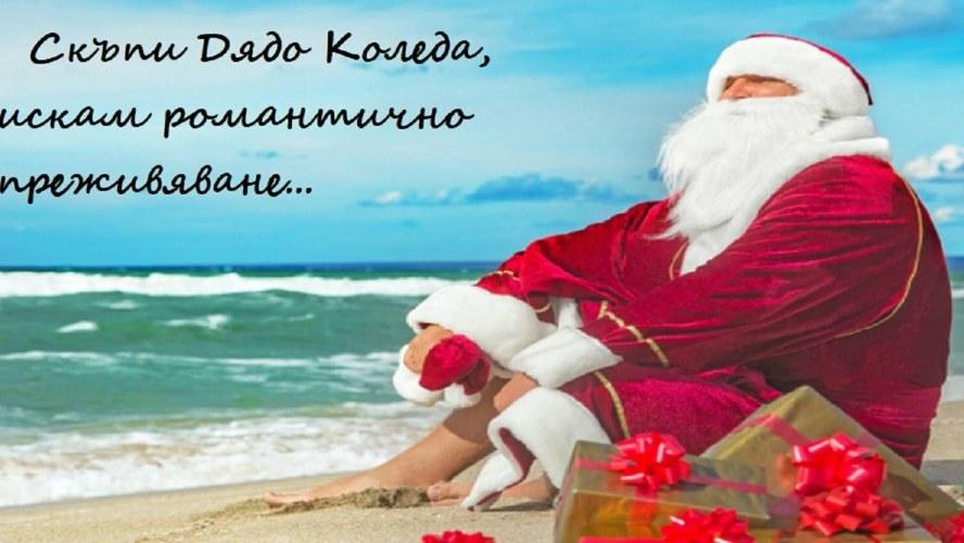 6 дестинации на Балканите, които да посетим по Коледа