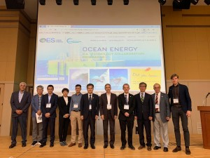 Meeting of the International Energy Agency's Ocean Energy Systems (IEA-OES) task group on OTEC