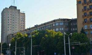 Kharkov Gezi Klavuzu ve Kharkov Otelleri