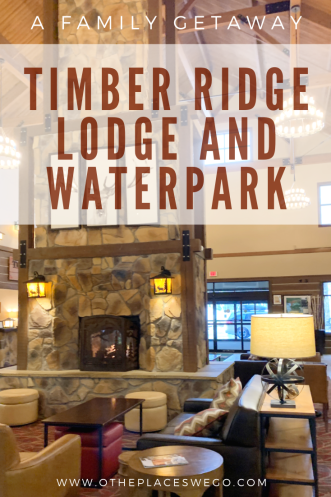 Family getaway to Timber Ridge Lodge and Waterpark in Lake Geneva Wisconsin with all rooms with kitchens, a waterpark, a ski hill and other winter activities, and an arcade.