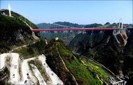 Μια γέφυρα... στον ουρανό! (3)