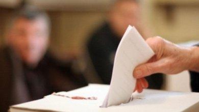 Photo of Zbog zloupotreba sa prijavama iz dijaspore CIK skinuo sa spiska skoro 28 hiljada birača