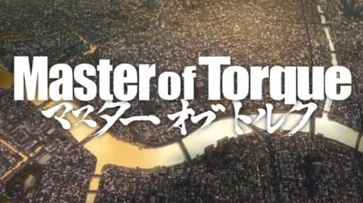 mater of torque