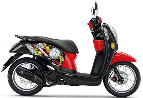 scoopy active boy (2)