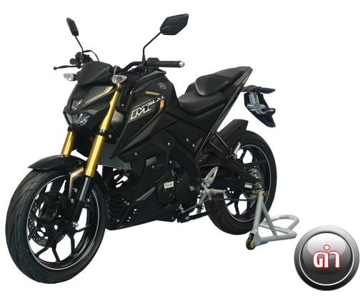 2016 Yamaha m-slaz otomercon (2)